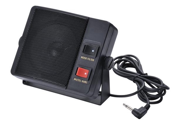 Noise Cancelling External CB SPEAKER